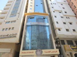 Firdous Al Umrah Hotel, Mecca