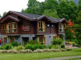 Hotel Lodge Landhaus San Sebastián