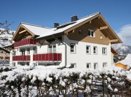 Appartements Zur Kapelle, Капрун (рядом с городом Кицштайнхорн)