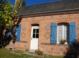 La Renardie, Ла-Ферте-Эмбо (рядом с городом Selles-Saint-Denis)