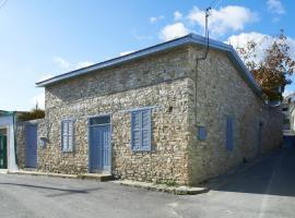 Polytimo Rural House, Pano Lefkara (Near Kato Lefkara)