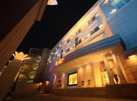 Hotel Fine Garden Kyoto Minami (Adult Only)