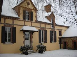 Les Rosiers de Cels, Les Sièges (рядом с городом Vaumort)