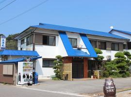 Minshuku Tairyoumaru, Amakusa (Futae yakınında)