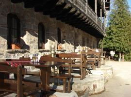 Hotel Tzarev Vrah, Rilski Manastir (Pastra yakınında)