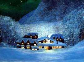 Tsubame Highland Lodge