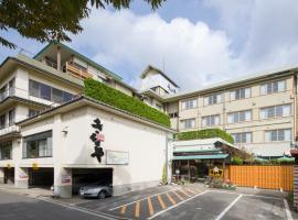 Kirakuya Inn, Koriyama (Atami yakınında)