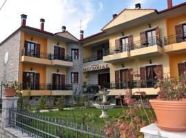 Megdovas Hotel, Kalyvia