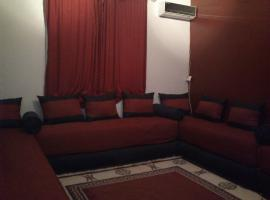 Magnifique Appartement Plage Saidia, Saïdia (Marsa Ben Mehidi yakınında)