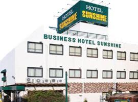 Shingu Sunshine Hotel
