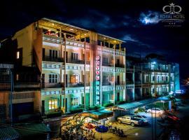 Royal Hotel, Баттамбанг