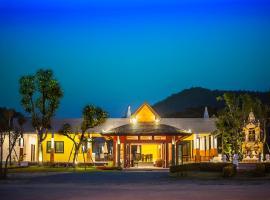 San Kam Phaeng Lake View Resort, San Kamphaeng