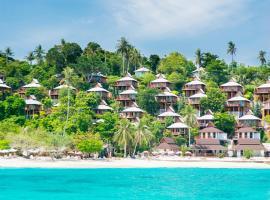 Phi Phi The Beach Resort