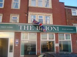 The Brioni, Блэкпул (рядом с городом Cleveleys)