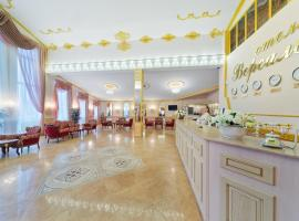 Версаль Отель