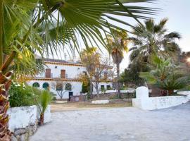 Hostal El Cortijo, Algodonales (Madrigueras yakınında)