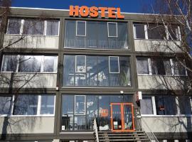 Hostel Stralsund, Stralsund (Danholm yakınında)