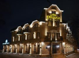 Plaza Hotel