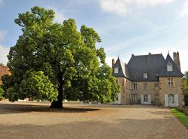 Château du Riau, Villeneuve-sur-Allier (рядом с городом Trévol)