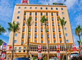 Biz Hotel Batam, Nagoya