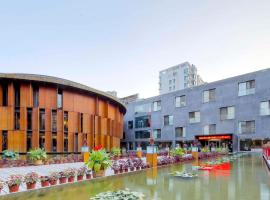 China Community Culture & Art Hotel, Qingdao