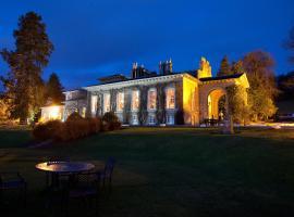 Thainstone House, Inverurie (рядом с городом Kemnay)