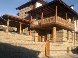 House Slavyanka, Gaytaninovo (рядом с городом Áno Vrondoú)