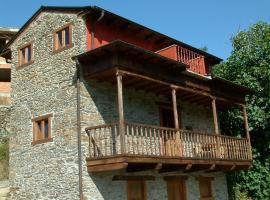 Casa Castillo, Бергунио (рядом с городом Vega de Pope)