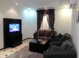 Dorar Darea Hotel Apartments- Al Malqa 2, Rijadas