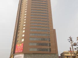 Qin Huang Hotel, Lintong (Qinling yakınında)