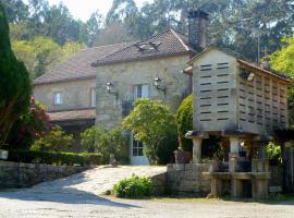 Casa da Posta de Valmaior, Бойро (рядом с городом Тарагонья)