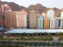 Al Jaad Mahbas Hotel, Mecca