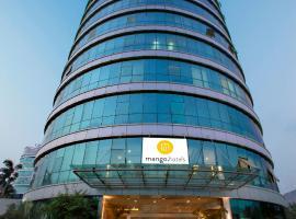 Mango Hotels, Airoli, Нави Мумбаи (рядом с городом Дайв)
