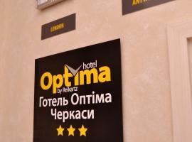 Optima Cherkasy Hotel