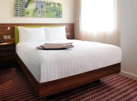 希爾頓謝菲爾德漢普頓酒店
