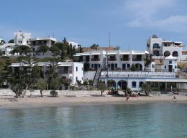 Aphroditi Hotel, Липси