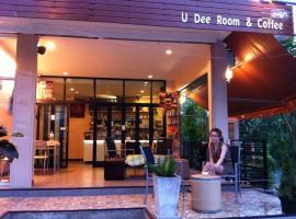U Dee Room and Coffee, Kanchanaburi