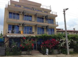 Afrodita Hotel