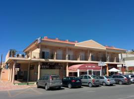Pensión Egea II, Пуэрто-де-Масаррон (рядом с городом Пуэрто-де-Масаррон)