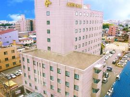 Albert Hotel Akita
