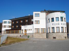 韋爾卡凱多福卡酒店