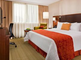 Courtyard by Marriott Paris Arcueil, Arcueil