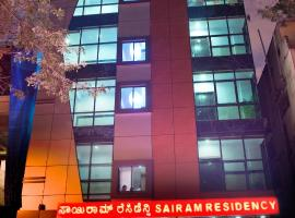 Sairam Residency Boutique Hotel