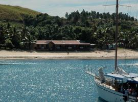 Ratu Kini Backpackers and Dive Resort, Mana Island (рядом с городом Castaway Island)