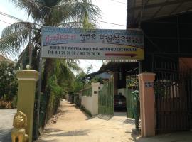 Srey Ny Bopha Stung Meas Guesthouse