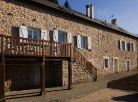 La Maison du Lac, Saint-Agnan (рядом с городом Saint-Brisson)