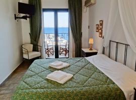 Dionysos Hotel, Skala