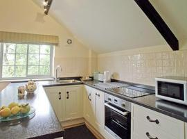 Moxby Priory Cottage, Stillington (рядом с городом Whenby)