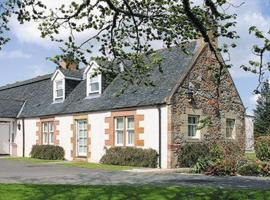 Grieves Cottage, Kilmuir (рядом с городом Ankerville)