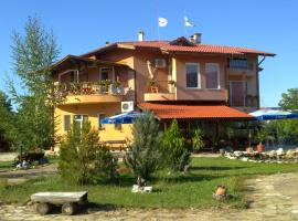 Sveti Georgi Guest House, Varshets (Druzhevo yakınında)
